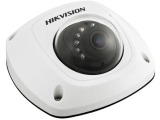 Produktfoto Hikvision_DS-2CD2512F-IS-4_small_13254