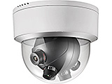 Produktfoto Hikvision_DS-2CD6986F_small_14354